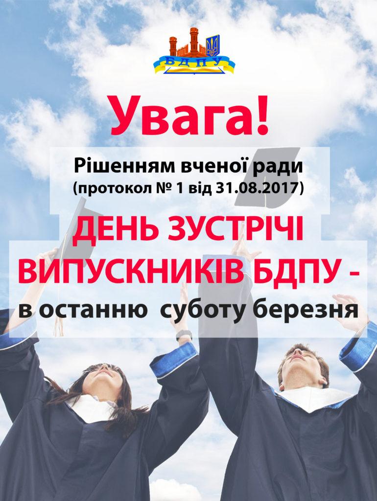 Сайт економ факультет мелитопольского державного пед университет посоветуйте хостинг php mysql